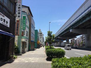 田中診療所